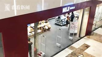 合成板當實木家具賣 陸MUJI被踢爆標示不符