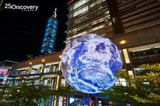 紀念阿波羅登月50 週年!7米飄浮地球現身台北信義區
