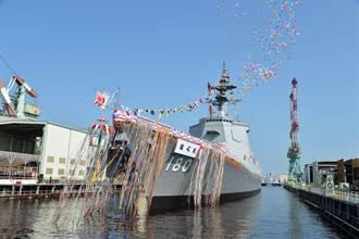 追趕陸055艦 日第2艘摩耶級萬噸驅逐艦下水