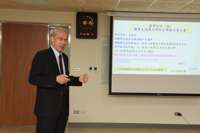 中研院生物化學研究所特聘研究員、院士蔡明道今(18)日發表新DNA定序新方式。(中研院提供)