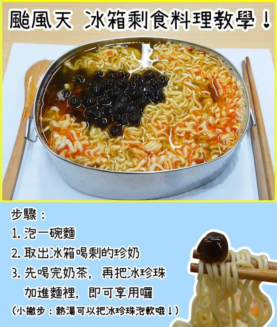內政部分享颱風餐,引起「眾怒」 (圖/翻攝自內政部臉書)