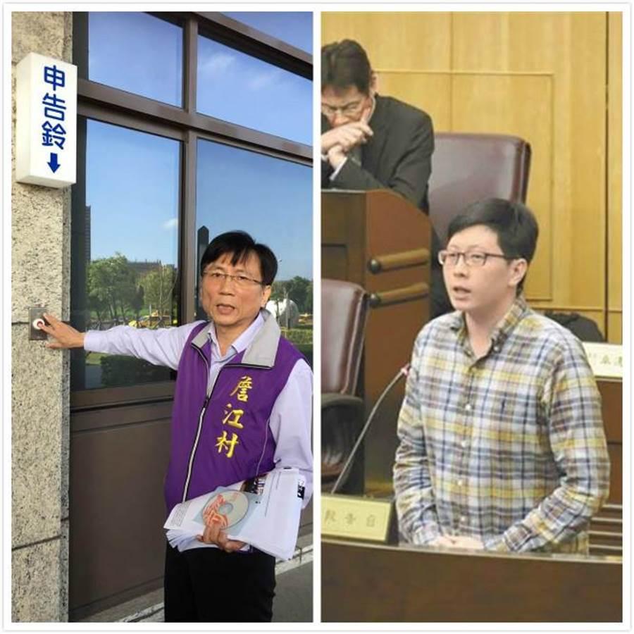 桃園市議員詹江村(左),王浩宇(右)。(資料照)