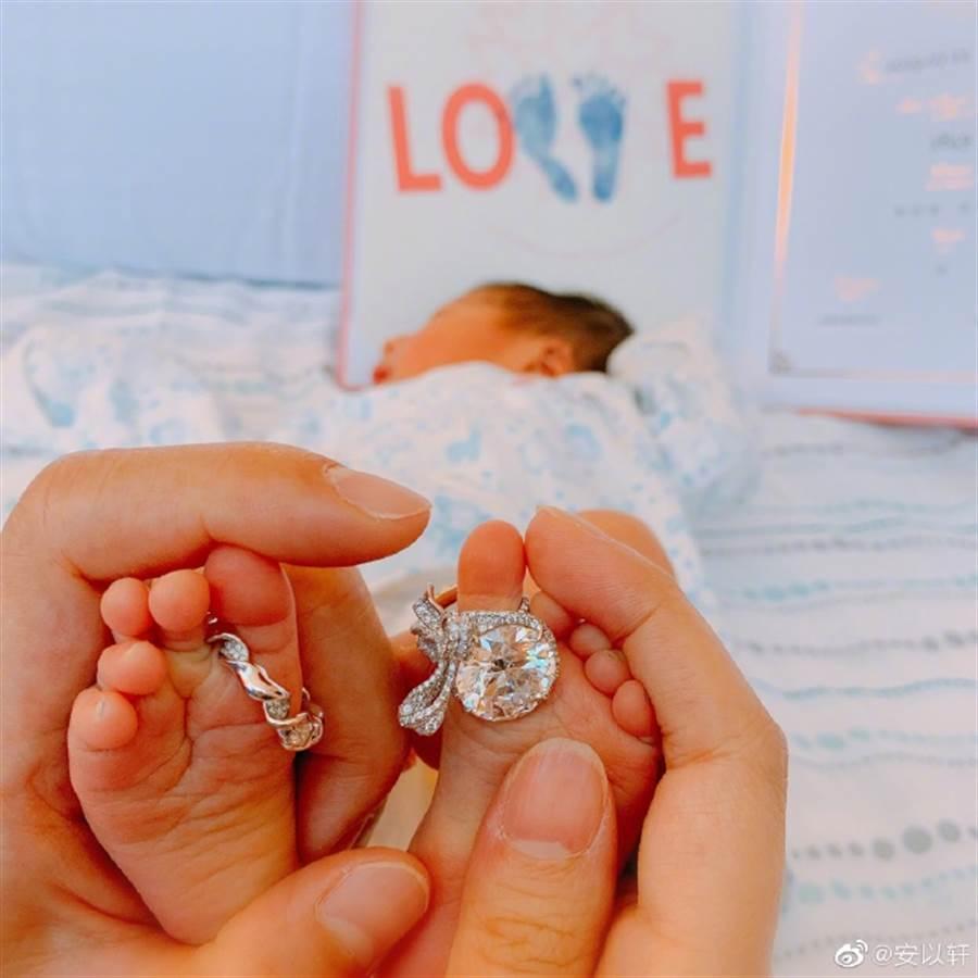 安以軒報喜產下寶寶。(圖/取材自安以軒微博)