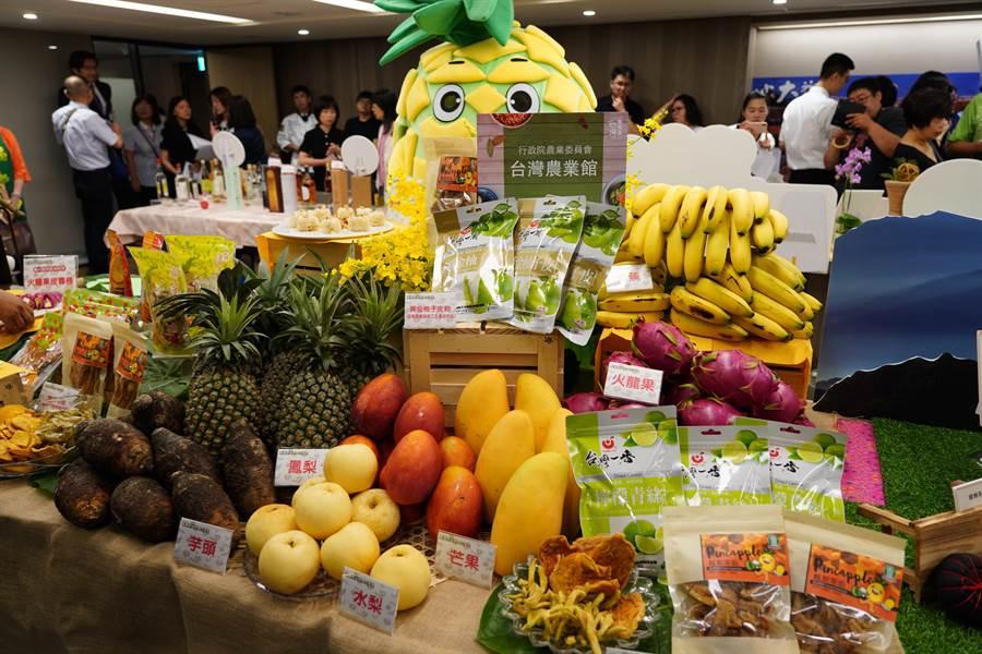 本屆台灣美食展農委會設計「台灣農業館」,展出台灣在地當季食材與美味蔬果。(圖/台灣觀光協會)