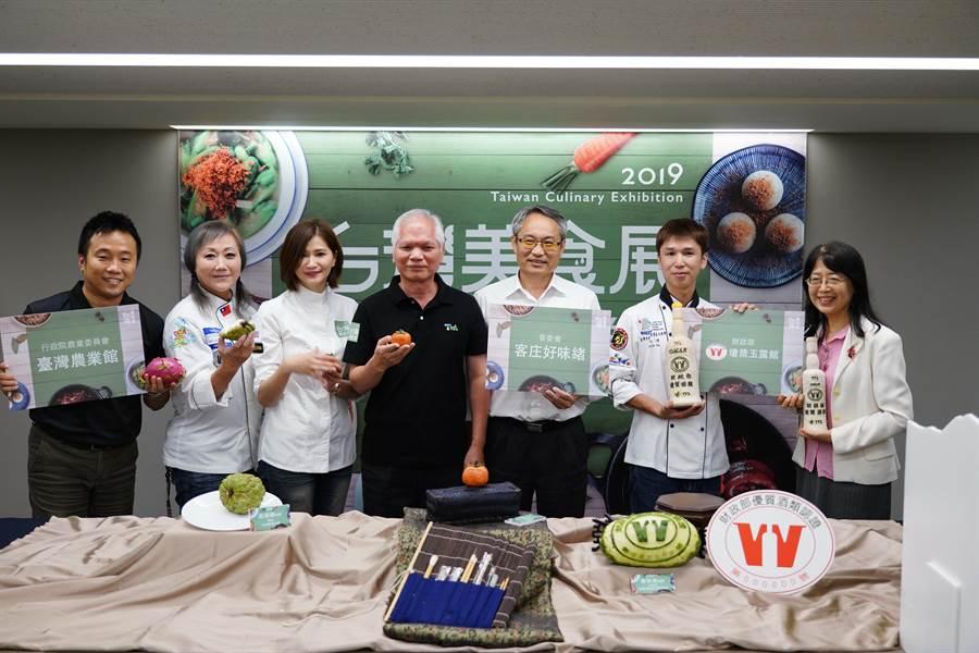 2019台灣美食展將於7月26日至29日在台北世貿一館隆重登場,現場將邀請廚師大秀果雕、翻糖、藝術麵包及拉糖技藝。(圖/台灣觀光協會)