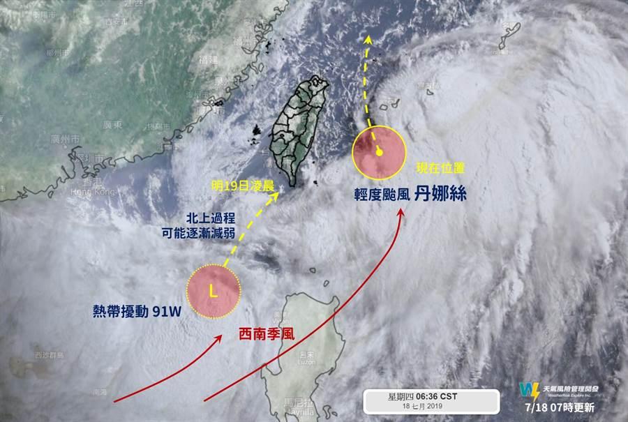 天氣風險公司表示,明、後兩天受西南季風影響,南台灣留意持續性降雨。(翻攝自彭啟明臉書)