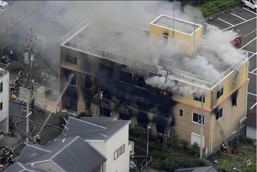 京都市伏見區的動畫製作公司「京都動畫」(京阿尼)的第一工作室18日上午遭縱火,已造成16人傷亡,10多人無生命跡象。」(美聯社)