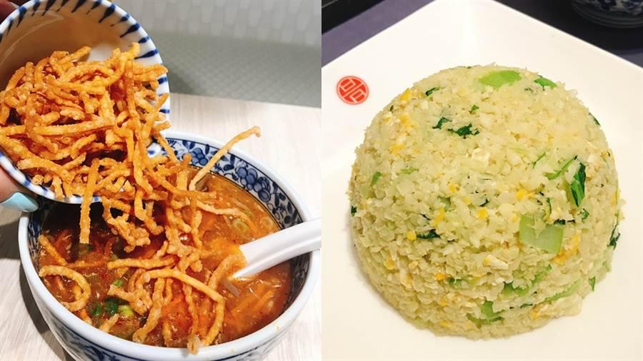 左:一定要試試店裡的酸辣湯,加料後口感超豐富!右:蔬食炒飯看起來像炒飯,其實是一道無澱粉料理。(圖/邱映慈攝影)