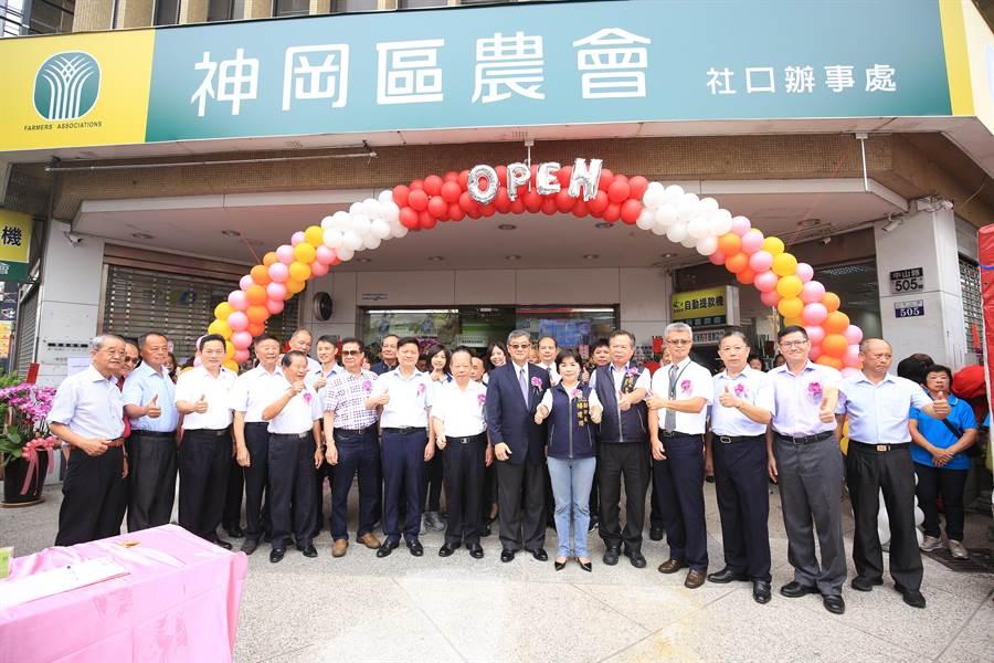 神岡區農會成立社口辦事處,台中市副市長楊瓊瓔、民代及當地仕紳等都到場恭賀。(王文吉攝)