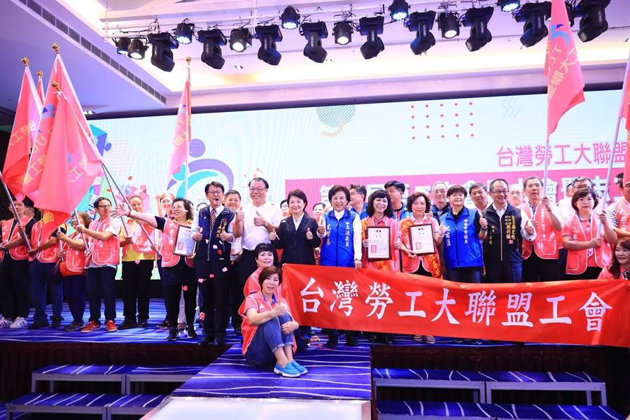 台灣勞工大聯盟工會第1屆第2次會員大會在好運來洲際宴展中心舉辦。(馮惠宜攝)