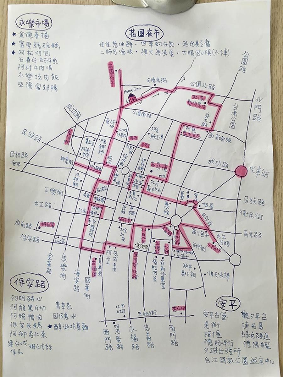 他撿到台南吃貨地圖 千人讚爆秒存(圖/翻攝自臉書《爆廢公社》)
