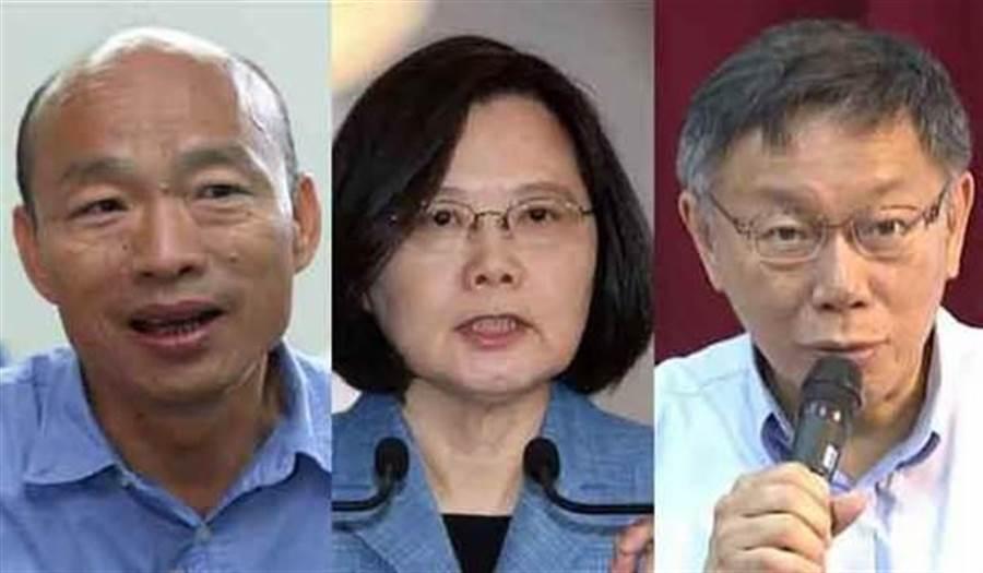 韩国瑜(左起)、蔡英文、柯文哲。(本报资料照片)
