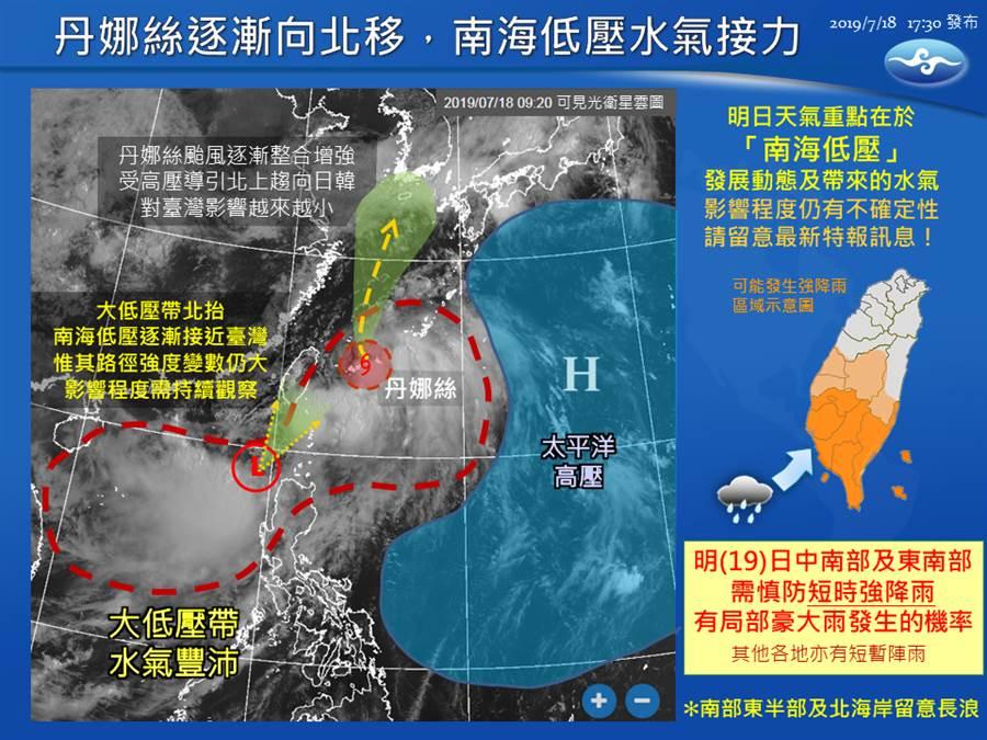 氣象局預估,明天(19日)在低壓水氣的影響下,中南部及東南部恐出現短時間較大雨勢。(圖擷自氣象局粉專)