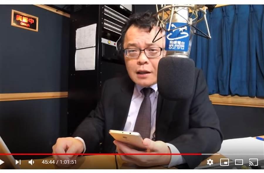 陳揮文在廣播節目中反問台大教授王泰俐:「綠色媒體播韓國瑜的新聞,是正面的比較多還是負面比較多?」(取自飛碟聯播網YouTube)