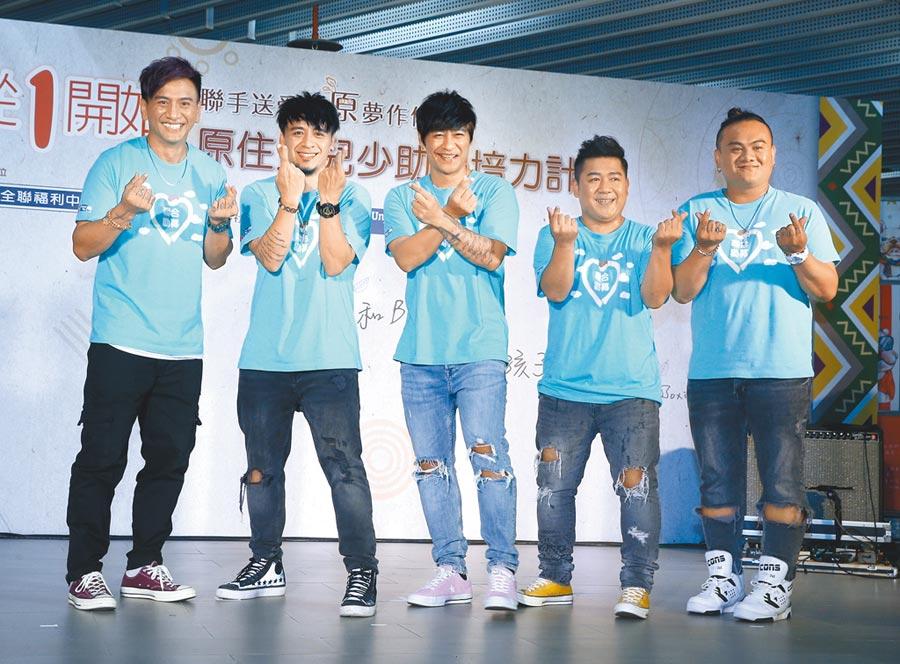 BOXING團員洛克斯(左起)、葛西瓦、好樂迪、曉明、阿六,昨出席全聯零錢捐活動記者會。(粘耿豪攝)