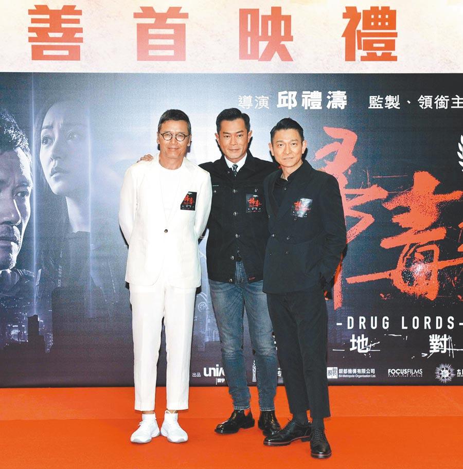 劉德華(右起)、古天樂和苗僑偉在《掃毒2》分別飾演三方勢力。