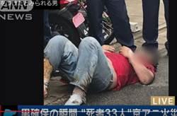 史上最惡!京阿尼41歲縱火犯照片曝光