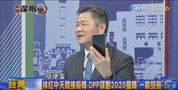 《金融時報》抹紅旺中 賴岳謙嗆假新聞:快來查我啊!