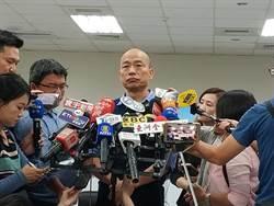 韓:中天報導國旗怎會賣台?蔡政府勿打壓新聞自由