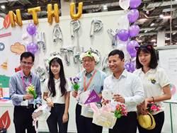 新加坡公幼導入清華跨域創新教學