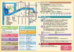 王功漁火節設7個停車場 提供免費接駁車