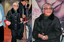 〈玫瑰玫瑰我愛你〉原唱姚莉病逝 享耆壽97歲