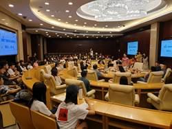 第五屆芒果學堂開課! 湖南廣電名導製片分享經驗學員受用無窮