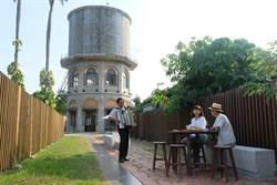 水塔化身遊客中心 獲選網美最愛景點
