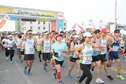 彰化馬拉松嘉年華 聯合服務平台讓你一次跑個夠