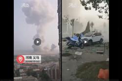 河南大爆炸現蕈狀雲 數十直升機馳援 2死12失蹤