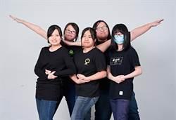 2019台灣數位媒體設計獎 東南科大榮獲銅奬