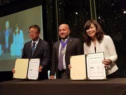高雄建經協會與世界不動產聯盟簽約 加入國際房產組織
