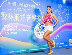 雲林海洋音樂祭登場 王麗雅海邊教光合瑜伽