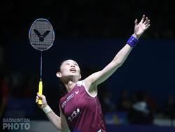 印尼羽賽》奧原希望止步八強 小戴保住球后頭銜