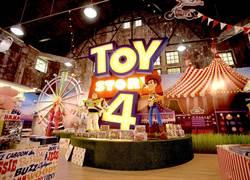 玩具總動員4華山快閃 玩具fun派對期間限定店來了