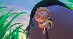 《瑪雅蜜蜂大冒險》愛心首映 院童搶先看
