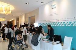 台中藝術博覽會 開展