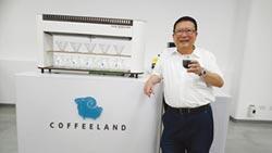 正瀚生技 助攻本土咖啡豆進軍國際