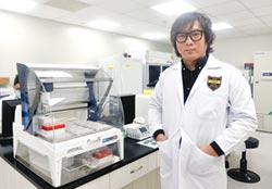 大江攻細胞治療 拚3年收成