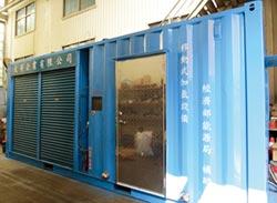 元寧廠區供氫設備 驗收完成