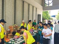 長群建設公益市集 捐助弱勢兒童愛心晚餐