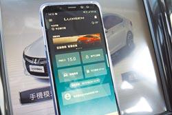 Luxgen Link+智聯網 一鍵服務到位