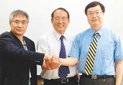 3科技大學合併 拚亞洲頂大