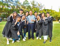 中原大學全人教育 打造企業最愛