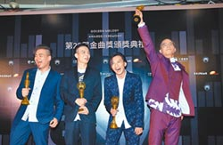台新生代獨立樂團 征服陸人耳朵