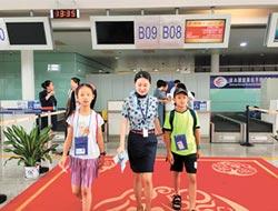 航空無陪護服務 助小旅客單飛