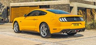 Mustang 散發美式野性魅力