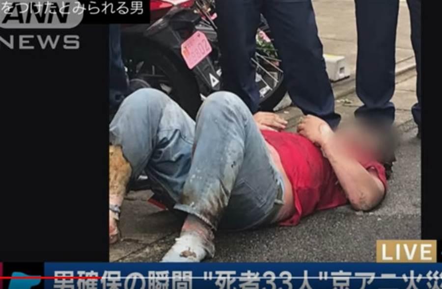 京阿尼41歲縱火犯照片曝光。(取自ANNnews)