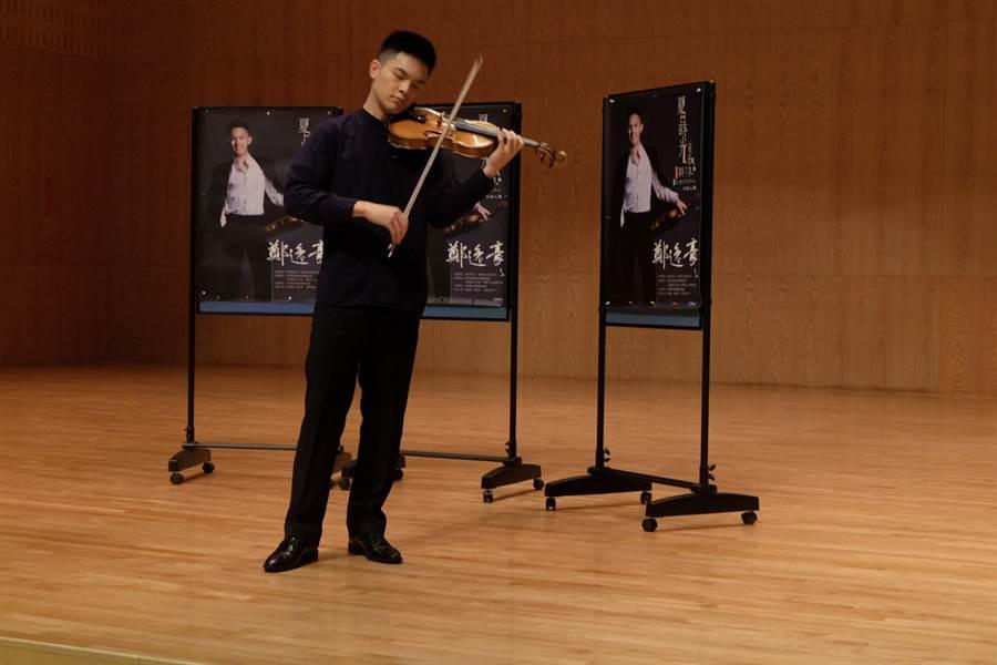 美國寇蒂斯音樂學院高材生鄭逸豪,用音樂回饋家鄉。(張朝欣攝)