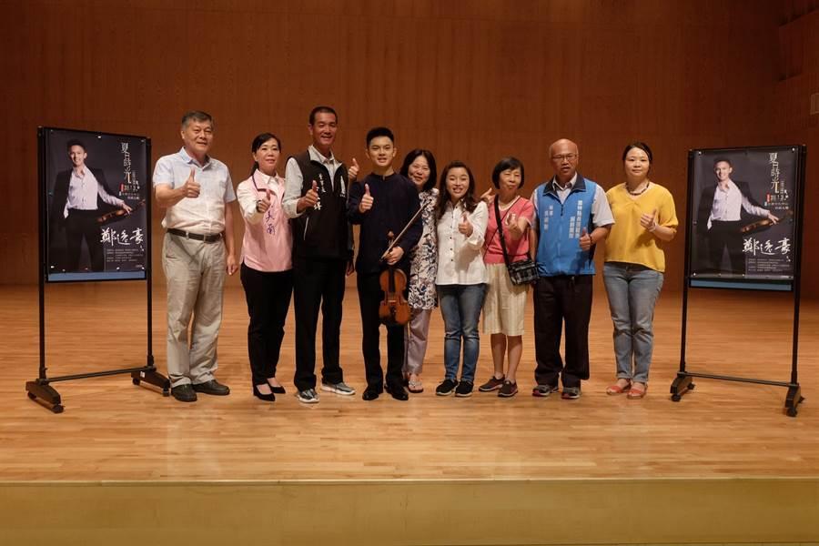 鄭逸豪(左四)舉辦小提琴音樂會回饋家鄉。(張朝欣攝)